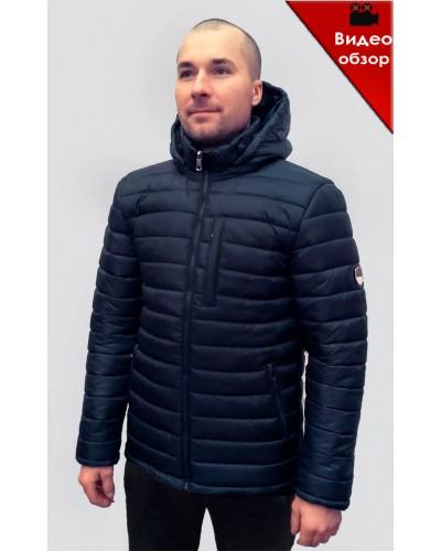 Зимняя куртка 2020