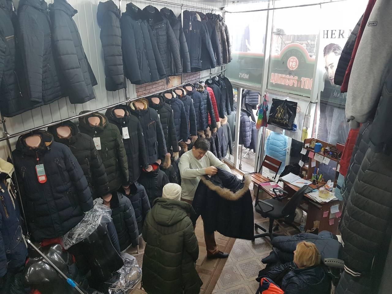 магазин верхней одежды на барабашова