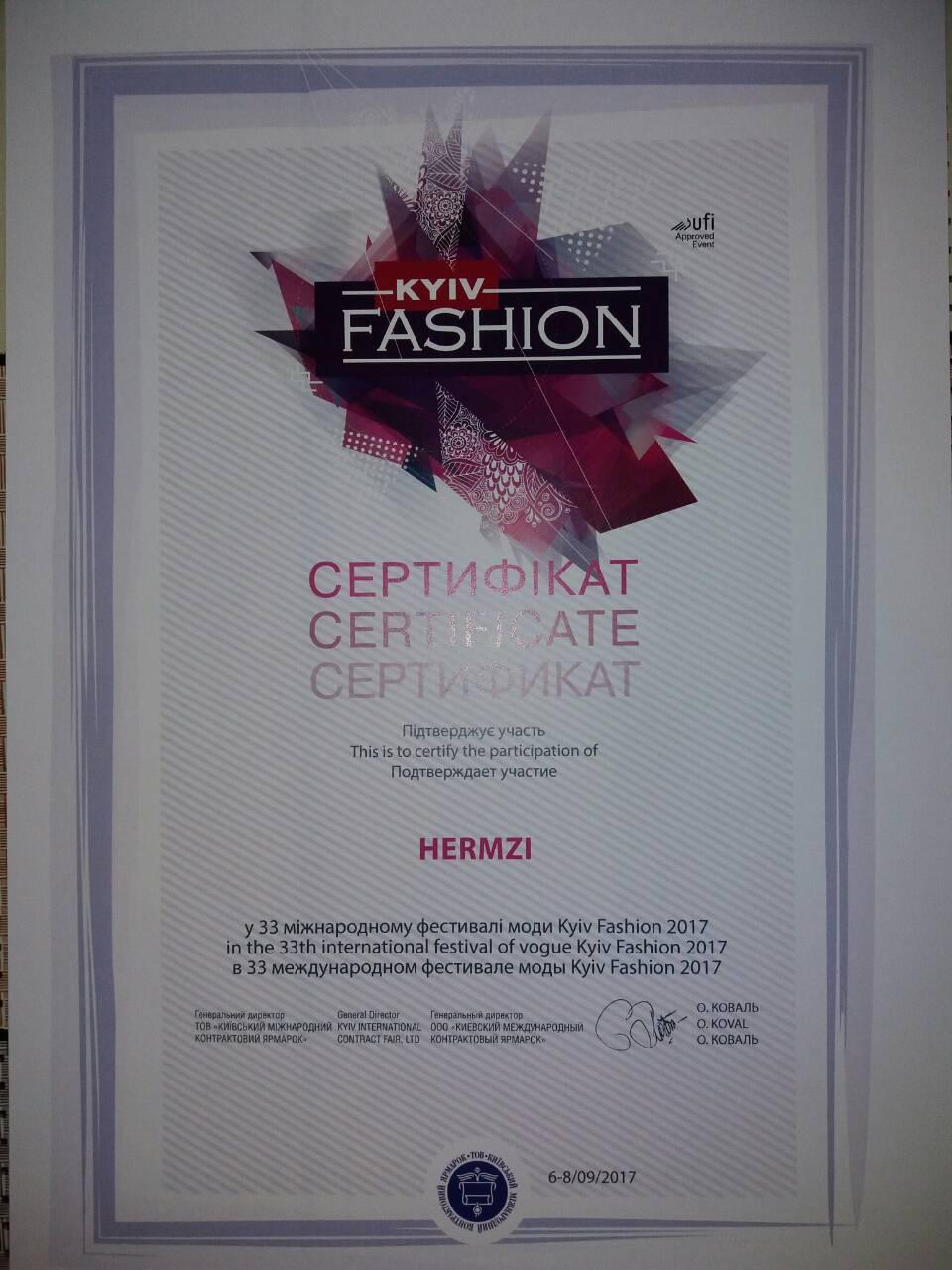 Сертификат качества Kyiv Fashion 2017